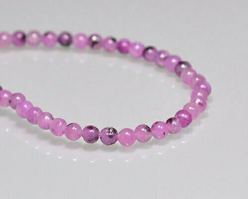 "Round Mauve Quartz Beads 4mm | Sold by 1 Strand(7.5"") 