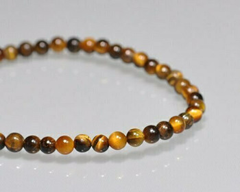"""Round Tiger's-eye Beads 4mm   Sold by 1 Strand(7.5"""")   BS0075"""