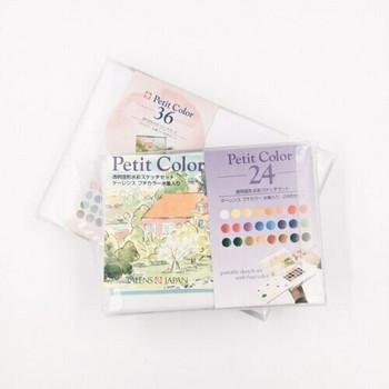 Sakura Solid Watercolour Sets | SSWS