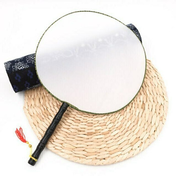Silk Fan | Round (Black) | FFP01B