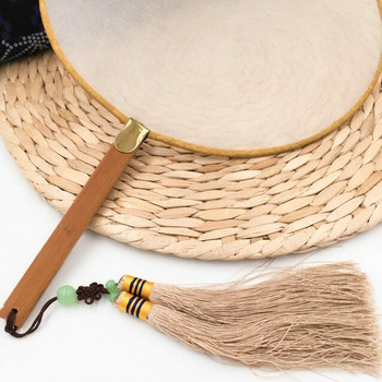 Silk Fan | Round (Yellow) | Double Tassel | Alum Treated | FFP04Y