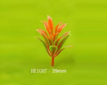 Scale Model Plant 10pc   39mm   Orange  Sold by 10Pc/Pk   AM0041