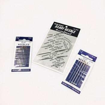 Sewing Needle Sets | H2032.1