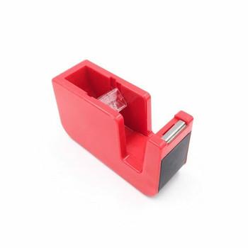 Tape Dispenser | H202307