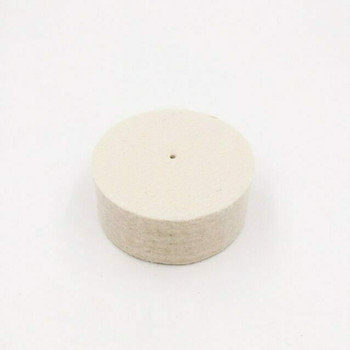 Felt Polishing Wheel | 3-inch dia. | H203601