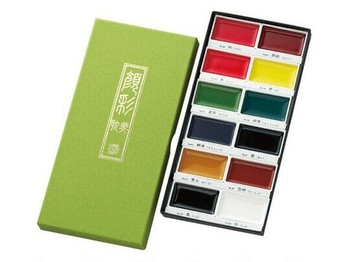 Kuretake Solid Watercolour Set | 12 Colour | 4901427177541