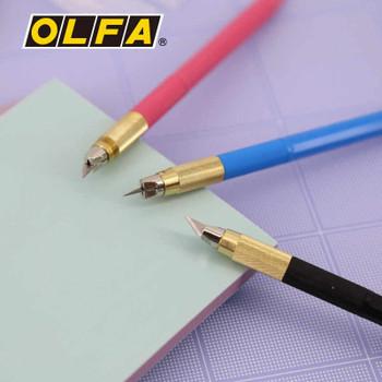 OLFA Exacto Knife | Black | 4901165202901