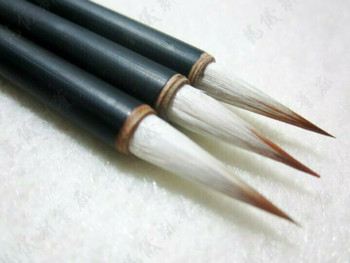 Black Bamboo Brush | Mixed Hair | Bristle Length: 2.0cm | H196301