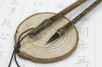 Brown Bamboo Brush | Rabbit Back Hair | Bristle Length: 2.1cm | H200515