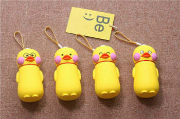 Yellow Duck Water Bottles | 300ml | H1913D