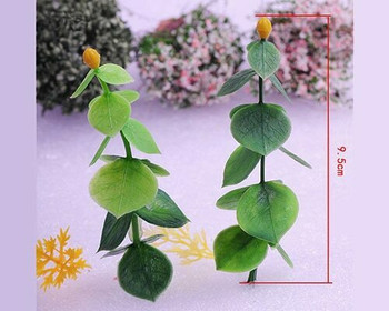 Scale Model Plant 10pc   95mm   Tall  Sold by 10Pc/Pk   AM0048