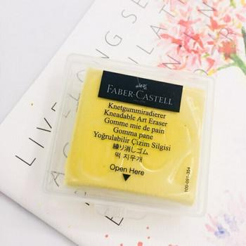 Faber-Castell Kneadable Eraser   Yellow   H193422