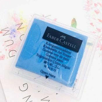 Faber-Castell Kneadable Eraser   Blue   H193423