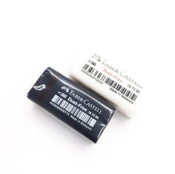 Faber-Castell Mini Eraser   White   9556089010245
