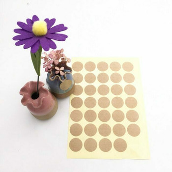 30% OFF was $3.25 | Rustic Brown Sticker Labels | 5 Sheets | H197212