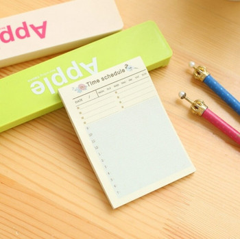 Time Schedule Notepad | H192111