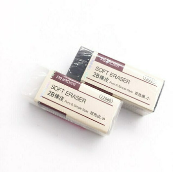 FIIHFIO Square Soft Eraser | White | 6920930373989