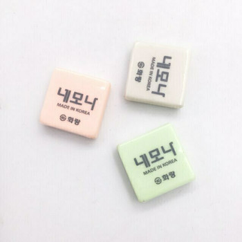 Small Square Rubber Eraser | H192124