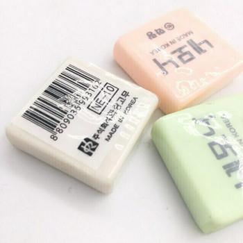 Small Square Rubber Eraser | H192124