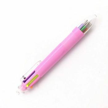 6-Colour Pen | H192125