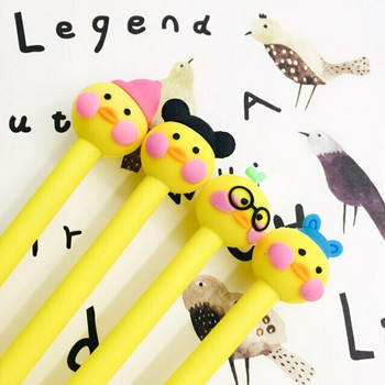 Cafe Mimi Duckling Pen   0.5mm Black   H201302