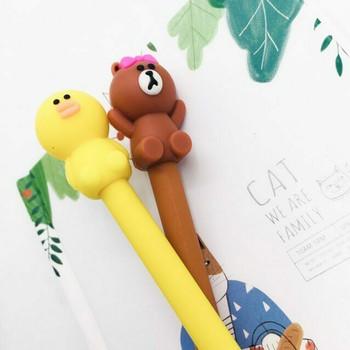 Love Bathing Animal Pen   0.5mm Black   H201304