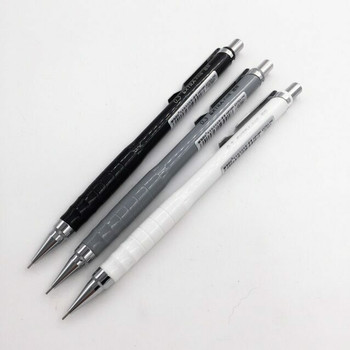 Extra-Fine 0.3mm Mechanical Pencil | K190405