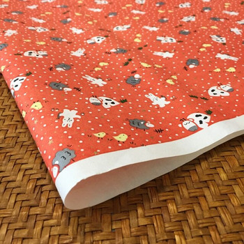Japanese Chiyogami Paper   281C   CHY281
