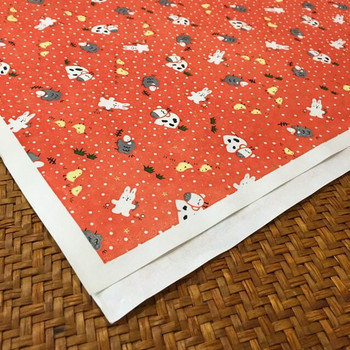 Japanese Chiyogami Paper | 281C | CHY281