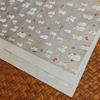 Japanese Chiyogami Paper | 990C | CHY990