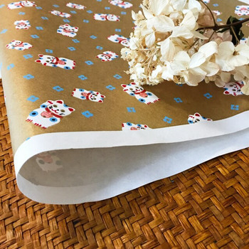 Japanese Chiyogami Paper | 651C | CHY651