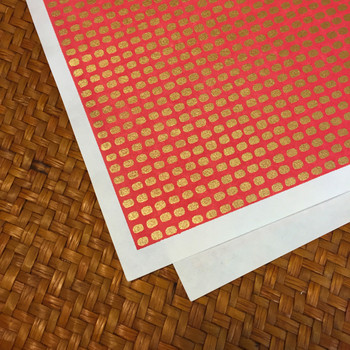 Japanese Chiyogami Paper | 564C | CHY564