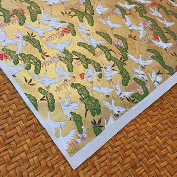Japanese Chiyogami Paper | 828C | CHY828