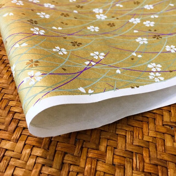 Japanese Chiyogami Paper | 869C | CHY869
