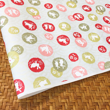 Japanese Chiyogami Paper | 870C | CHY870