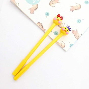 Cute Duckling Pen   0.5mm Black   H192801