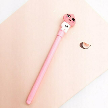 Cute Cartoon Pen | 0.5mm Black | H192802