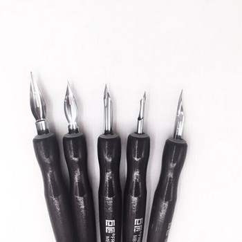 Ink Pens with Nibs   for lettering, painting, and enamelling   H1934