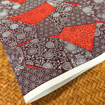 Japanese Chiyogami Paper | 248C | CHY248
