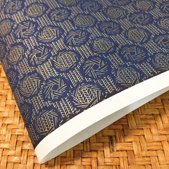 Japanese Chiyogami Paper | 985C | CHY985