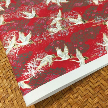 Japanese Chiyogami Paper | 1004C | CHY1004