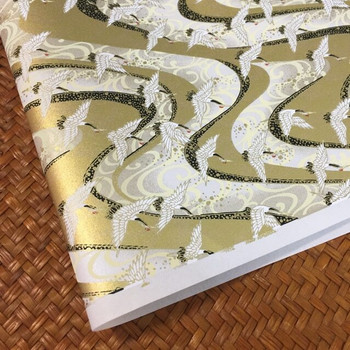 Japanese Chiyogami Paper | 1029C | CHY1029