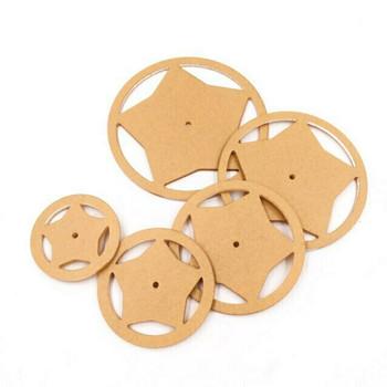 Circle Quilting Templates | Set of 5 | H197639