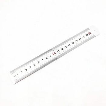 Aluminum Ruler | 20cm | H197646