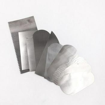 Metal Rib Set of 11 | MRS11