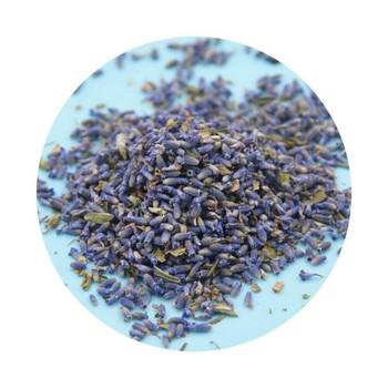 Lavender | Loose Tea | Sold per gram | LT036