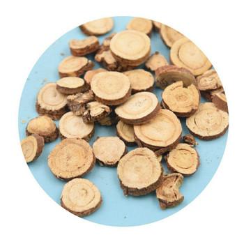 Liquorice | Loose Tea | Sold per gram | LT029