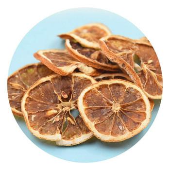 Orange | Loose Tea | Sold per gram | LT100