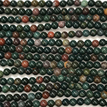 "Indian Bloodstone 8mm Round Beads | Sold by 7.5"" Strand 