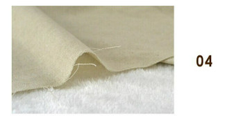 Fabric Linen-Cotton Blend | Sand Beige | KY04